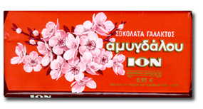 Ion Candy Box