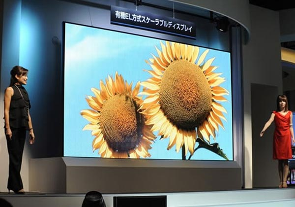 Giant 155-inch Mitsubishi TV